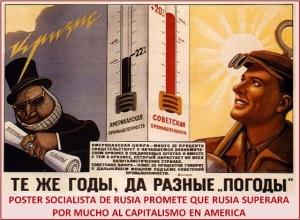 POSTER SOCIALISTA EN RUSIA - CAPITALISMO